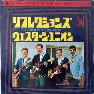 The Ventures - Reflections / Western Union FLAC